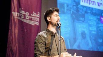 Alon-Lee Green: Young Israeli organizes baristas while fighting the occupation