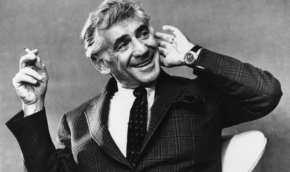 Celebrating Leonard Bernstein's centennial: Music and politics in comprehensive exhibition
