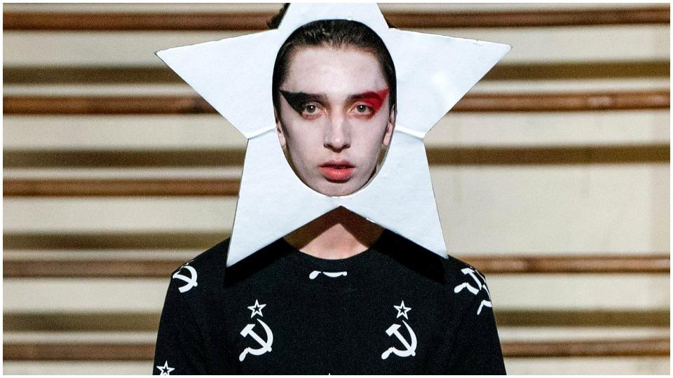 Do you have a Marxist fashion sense?