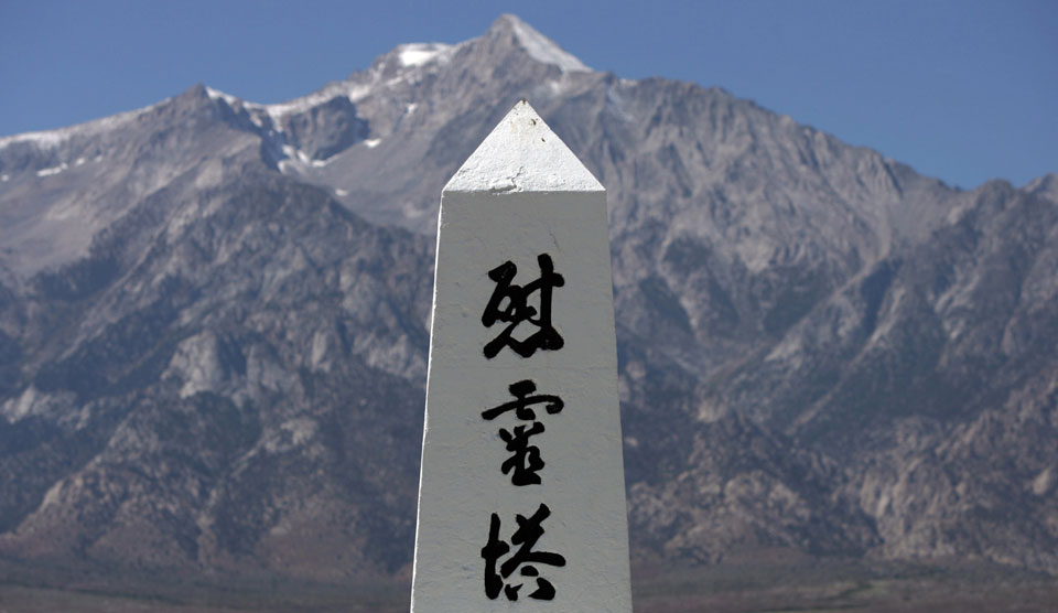 Manzanar pilgrimage commemorates Japanese-American internment victims