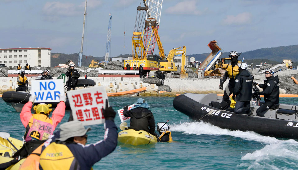 U.S. military bases suspected in toxic pollution of Okinawa's water