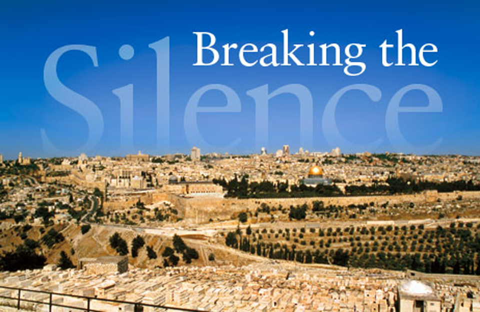 'Breaking the Silence' documents testimonies of Israeli veterans of Palestinian Occupation