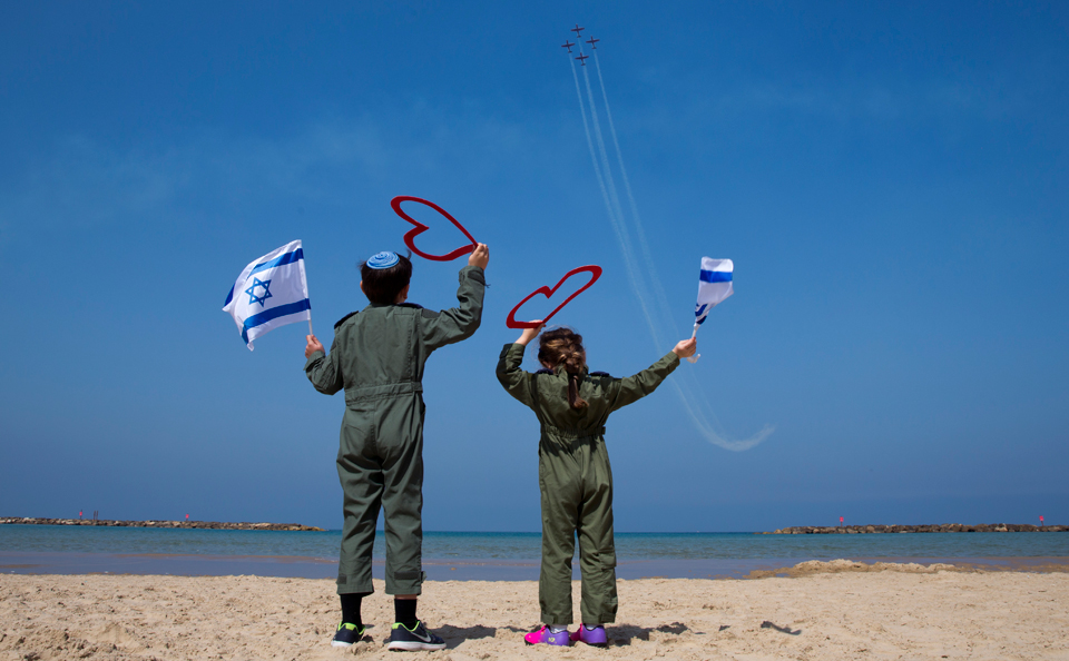 A rosy phantasmagorical (and probably counterfactual) report from Israel's future