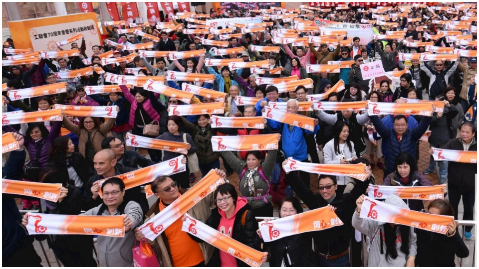 Hong Kong labor movement a target for U.S. manipulation and division