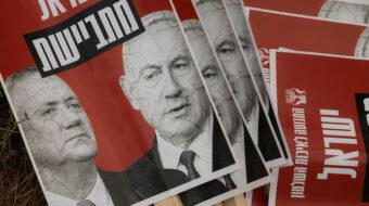 Netanyahu vs. Gantz: Gaza escalation reflects Israel's political rivalry
