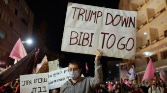 Tel Aviv crowd cheers U.S. elections result
