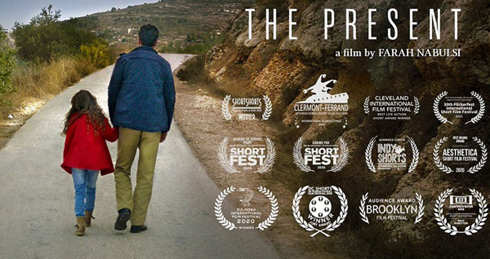 'The Present': The future is the gift