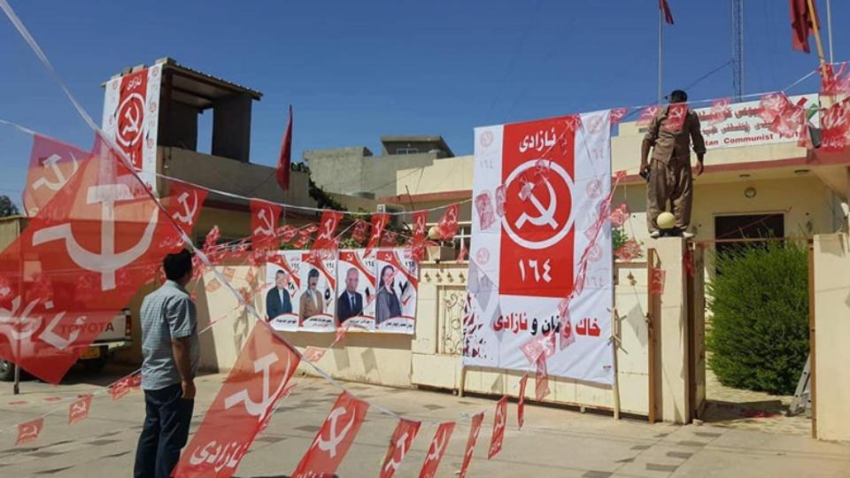 Red star over Iraqi Kurdistan