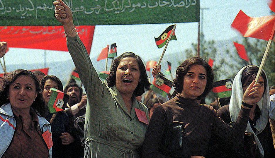 Los años socialistas de Afganistán